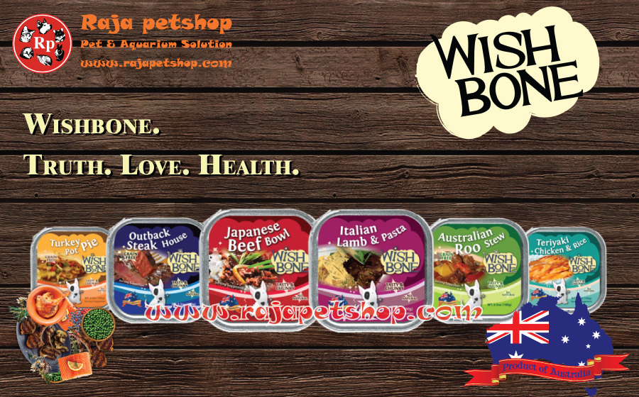 Jual Wishbone Dog Food